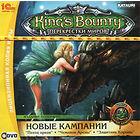 King`s Bounty: Перекрестки миров **ЛИЦЕНЗИЯ. НОВАЯ. В НАЛИЧИИ. Продажа из интернет магазина