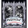 Ордонанс. II издание. базовый набор с дополнением Королевство крестоносцев