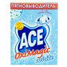 """Пятновыводитель """"OxiMagic White"""" (500 г)"""