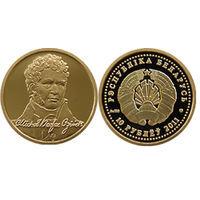 Михаил Клеофас Огинский 10 рублей золото 2011