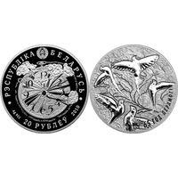 65 лет Победы советского народа в Великой Отечественной войне 20 рублей серебро 2010